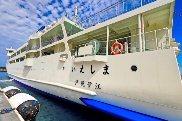 伊江島行きの船
